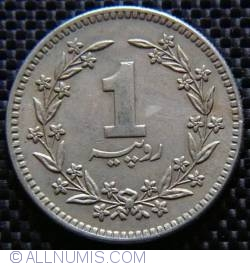 Image #1 of 1 Rupee 1982