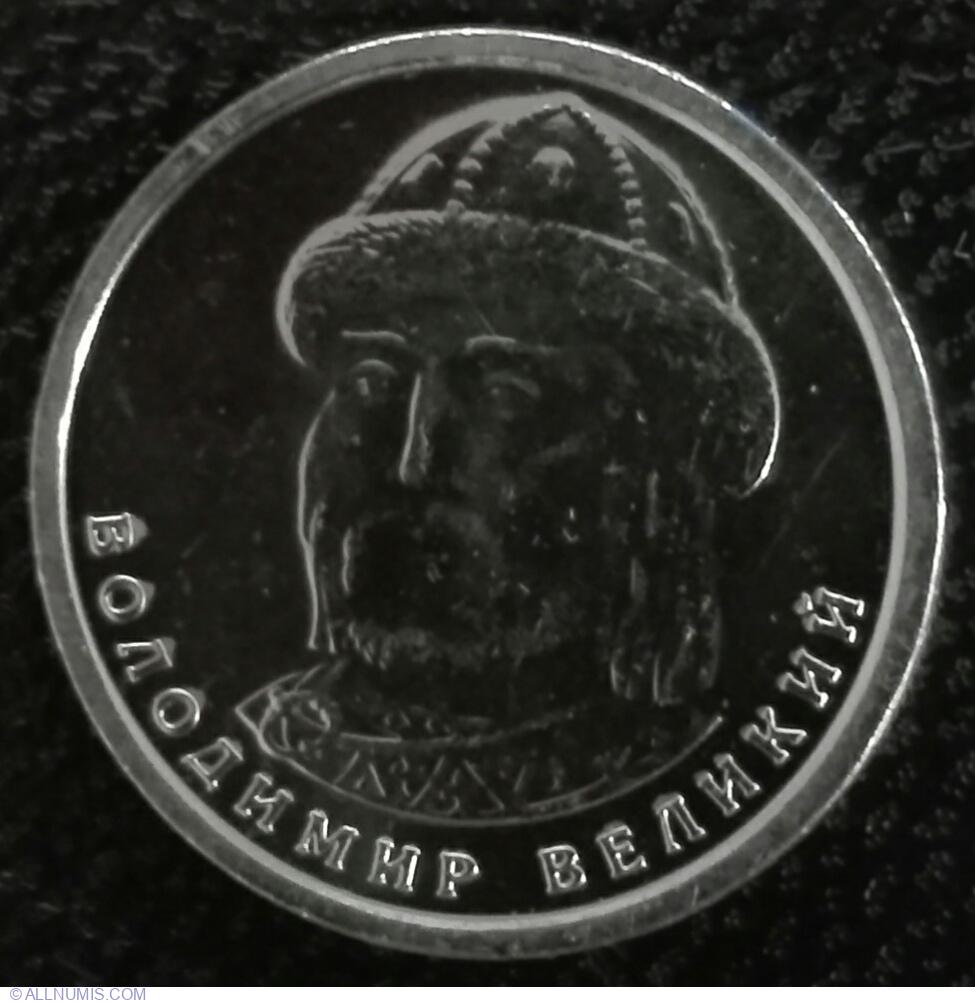 Ukraine 2019 year 1hryvnia coin Archangel Michael SILVER 1 OZ