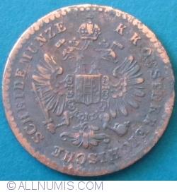 Image #2 of 5/10 Kreuzer 1858 V