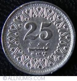 Image #1 of 25 Paisa 1991