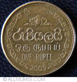 Image #1 of 1 Rupee 2009