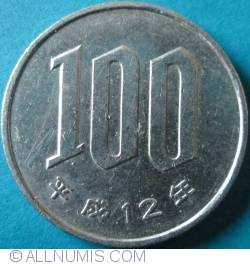 Image #1 of 100 Yen 2000