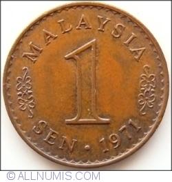 Image #1 of 1 Sen 1971
