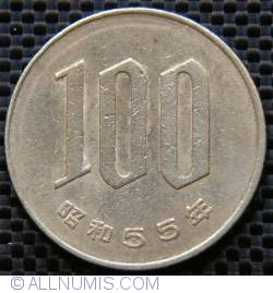 Image #1 of 100 Yen 1980 (year 55)