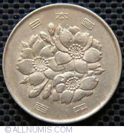 Image #2 of 100 Yen 1980 (year 55)