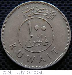 Image #1 of 100 Fils 1962 (AH 1382)