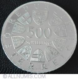 Image #1 of 500 Schilling 1980 - Staatsvertrag