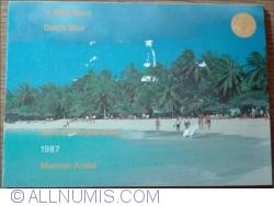 Image #1 of Mint Set MS2 - 1987 (KM# 1-6)