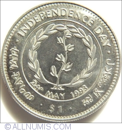 Image #1 of 1 Dolar 1993 - Independence Day