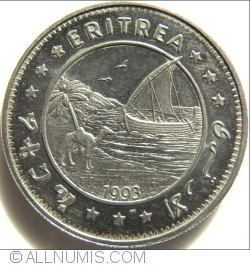 Image #2 of 1 Dolar 1993 - Independence Day