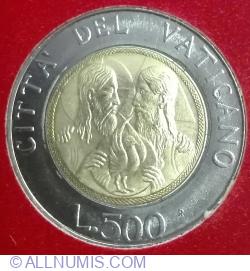 Image #1 of 500 Lire 1988 (X)