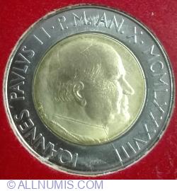 Image #2 of 500 Lire 1988 (X)