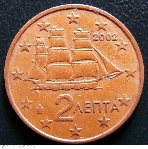 Pre euro greek coin values / Real token telegram 2018