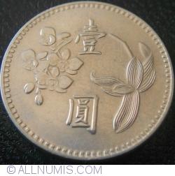 Image #1 of 1 Yuan 1960 (49)