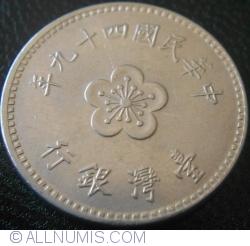 Image #2 of 1 Yuan 1960 (49)