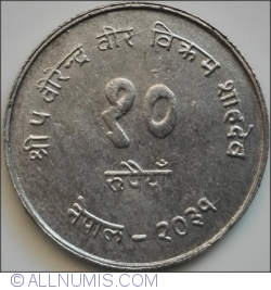Image #1 of 10 Rupees 1974 (VS2031) - FAO