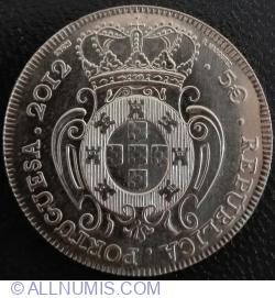 Imaginea #1 a 5 Euro 2012 - Numismatic Treasures - A Peça de D. João V