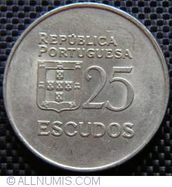 Imaginea #1 a 25 Escudos 1982