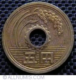 Image #2 of 5 Yen 1980 (55) - 五 円 (五十五 )