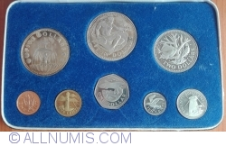Image #2 of Mint set PS2 - 1974 - (KM# 10-15, 16a, 17a)