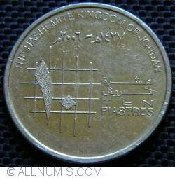Image #1 of 10 Piastres 2006