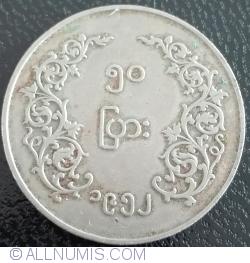 Image #1 of 50 Pyas 1952