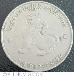 Image #2 of 50 Pyas 1952