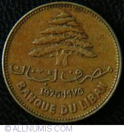 Image #2 of 25 Piastres 1975