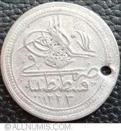 Image #1 of 1 Kurush 1814 (1223/7)