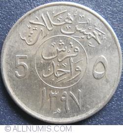 5 Halala (Ghirsh) 1976 (AH 1397)