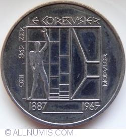 Image #2 of 5 Francs 1987 - Le Corbusier