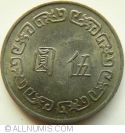 Image #1 of 5 Yuan 1974 (63)