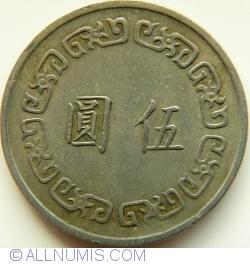 Image #1 of 5 Yuan 1972 (61)