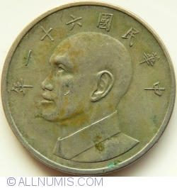 Image #2 of 5 Yuan 1972 (61)