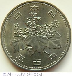 Image #2 of 500 Yen 1983 (year 58)