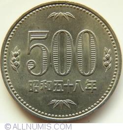 Image #1 of 500 Yen 1983 (year 58)