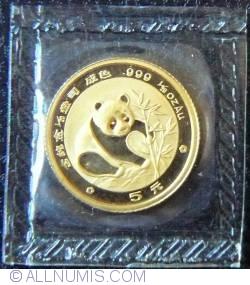 Image #1 of 5 Yuan 1988