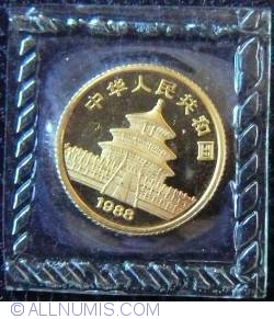 Image #2 of 5 Yuan 1988