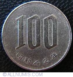 Image #1 of 100 Yen 1967 (an 42)