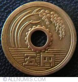 Image #2 of 5 Yen 1971 (anul 46)