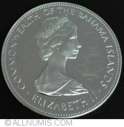Imaginea #2 a 5 Dollars 1971 FM (P)