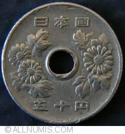 Image #2 of 50 Yen 1967 (year 42)