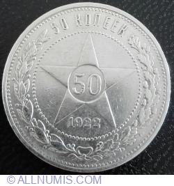 Image #1 of 50 Kopecks 1922 ПЛ