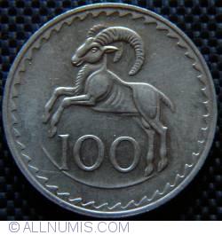 Image #1 of 100 Mils 1981