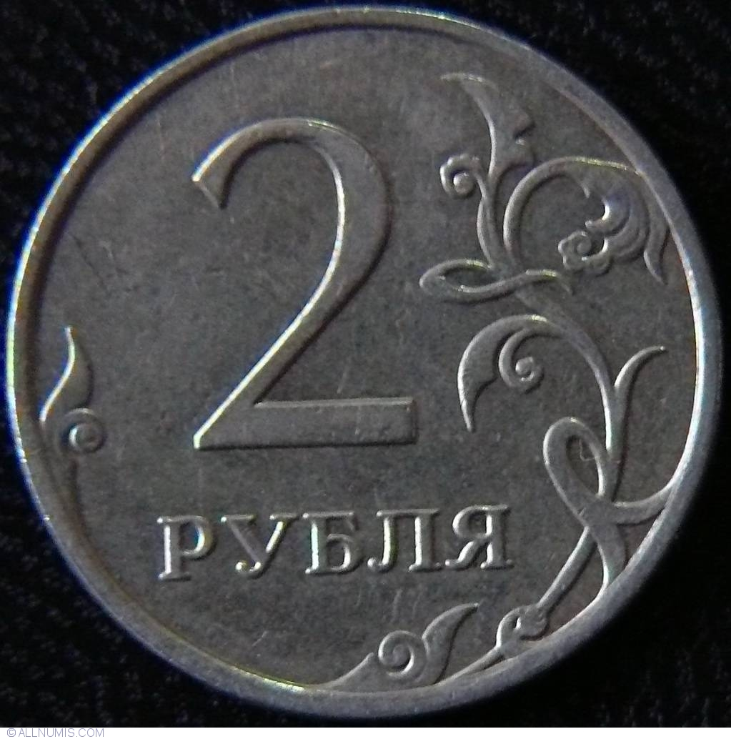 2 DIFFERENT 1 ROUBLE COINS from RUSSIA DATING 2008 /& 2009