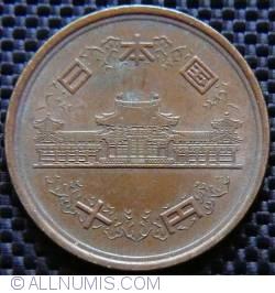 Image #2 of 10 Yen 1984 (59) - 十 円 (五十九 )