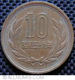 Image #1 of 10 Yen 1984 (59) - 十 円 (五十九 )