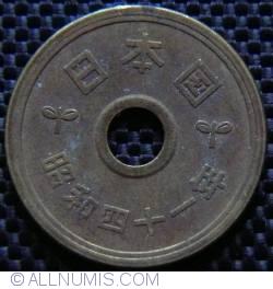 Image #1 of 5 Yen 1966 (41) - 五円 (四十一  )
