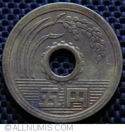 Image #2 of 5 Yen 1966 (41) - 五円 (四十一  )