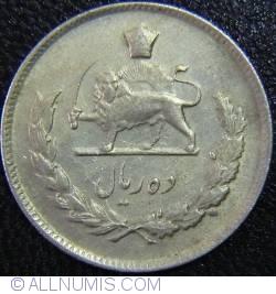 Imaginea #2 a 10 Rials 1969 (SH1348)